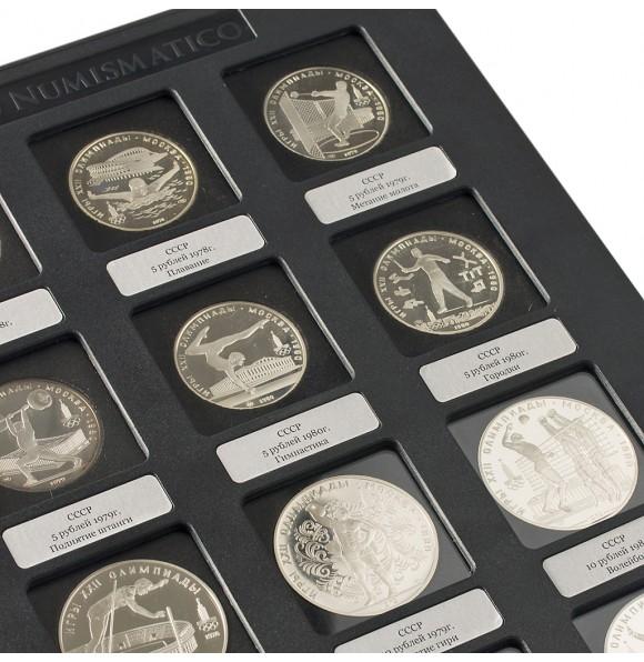 Кассета для монет Albo Case