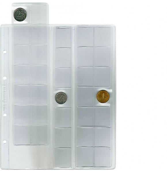 Лист OPTIMA для 35 монет до 24 мм, производство - Россия, 10 штук