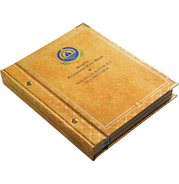 Альбом для монет республики Кабо-Верде