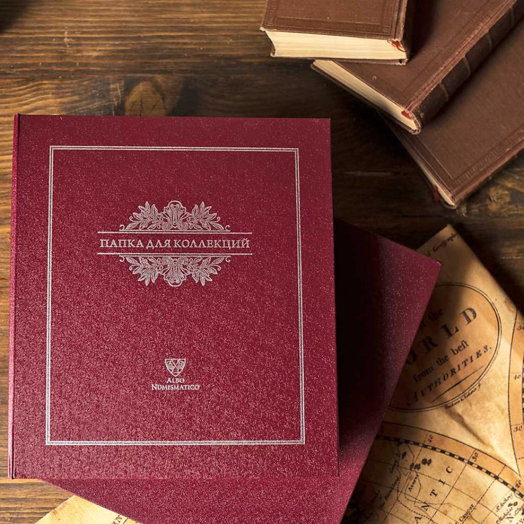 Купить папку для коллекции джузеппе джоакино белли