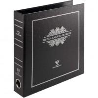 Папка для коллекций формата «ОПТИМА-Классик». Черная