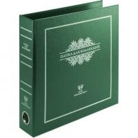 Папка для коллекций формата «ОПТИМА-Классик». Зеленая