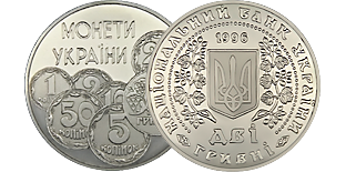 Украина (6)