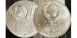 СССР (0)