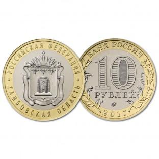 Магазин монет россии купить интересные находки времен второй мировой войны