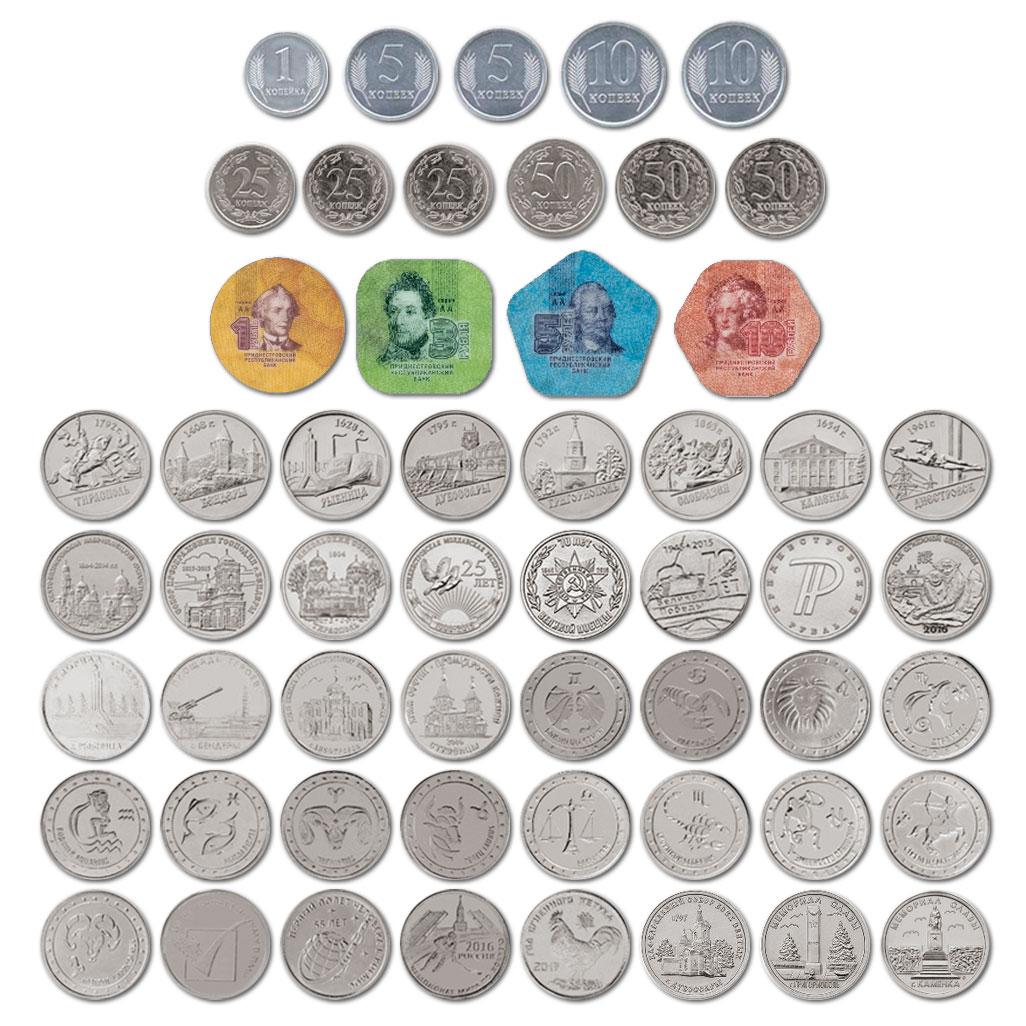юбилейные монеты выпуск 2013 г