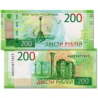 Банкнота 200 рублей. Серия АА. 2017 год. UNC