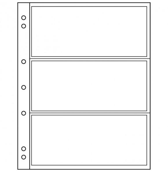 Лист для банкнот NUMIS, 3 ячейки, прозрачный(5 штук), Leuchtturm